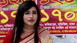 Bangla natok 2016 beauty queen epi-1