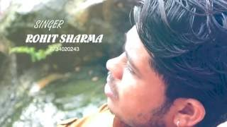 TERE SANG YARA COVER SONG (Atif aslm ) Rohit Sharma