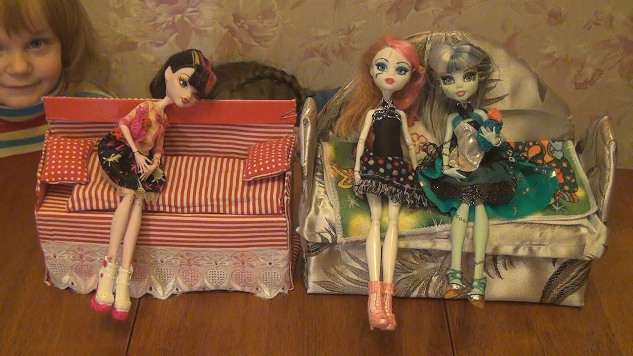 Обзор как сделать мебель для кукол