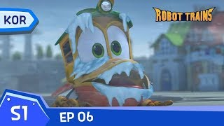 Robot Trains Full Episode #06. The advent of the Alf