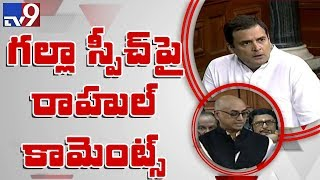 Rahul Gandhi about TDP MP Galla Jayadev speech in Lok Sabha