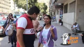 مذيع الشارع | يعني ايه داية ؟ تعزم مين من الشخصيات العامة في فرحك ؟