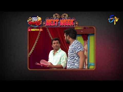 Extra Jabardasth | 9th February 2018 | | Latest Promo