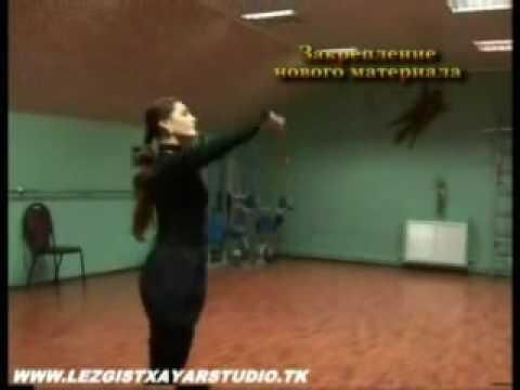 Как танцевать лезгинку видео