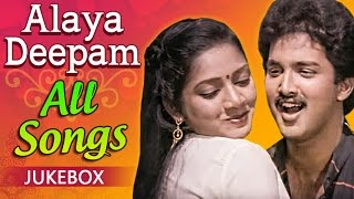 Aalaya Deepam Tamil Movie Songs Jukebox | M. S. Vishwanathan Hits | Collection Of Classic Tamil Song
