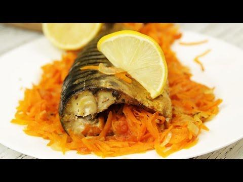 Скумбрия, запеченная с овощами - Рецепты от Со Вкусом