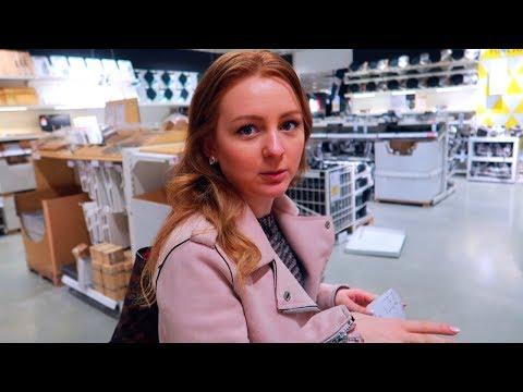VLOG:  ПОКУПКИ ИЗ IKEA! 19.03.18