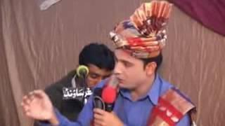 Assan Eid Manaon Kainday, Sharafat Ali Khan, New Punjabi_low