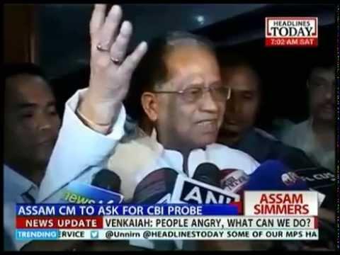 CBI to probe border violence in Assam