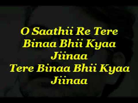 O Saathi Re Tere Bina-karaoke By-shriram Soni video