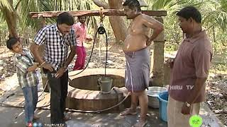 NATHASWARAM|TAMIL SERIAL|COMEDY|GOPI,KAJA & SAMANTHAM DISCUSSION FOR ADDRESS