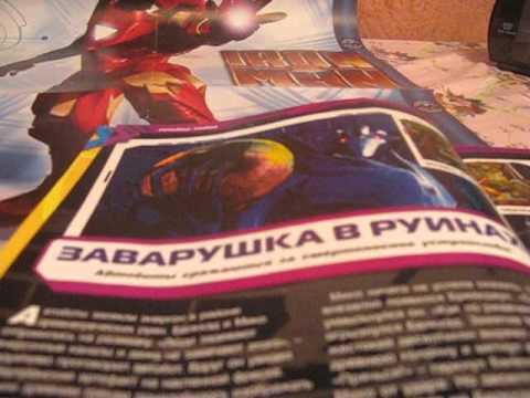 Журнал трансчформеры прайм 9 выпуск