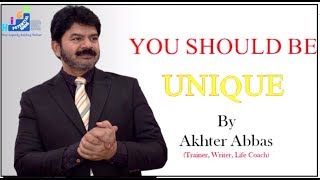 You are More than you Think by Akhter Abbas