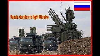 After S-400, Russia Strengthen 'Beast' Pantsir S Duty In Crimea