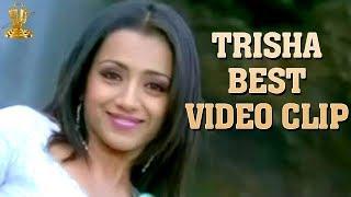 Download Trisha  hot video in Namo Venkateasa 3Gp Mp4