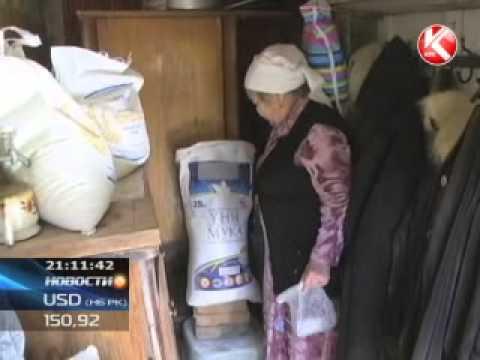 КТК: Старушка нашла в муке использованную прокладку