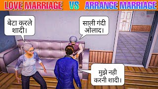 Love Marriage vs Arrange Marriage || Pubg Short Film