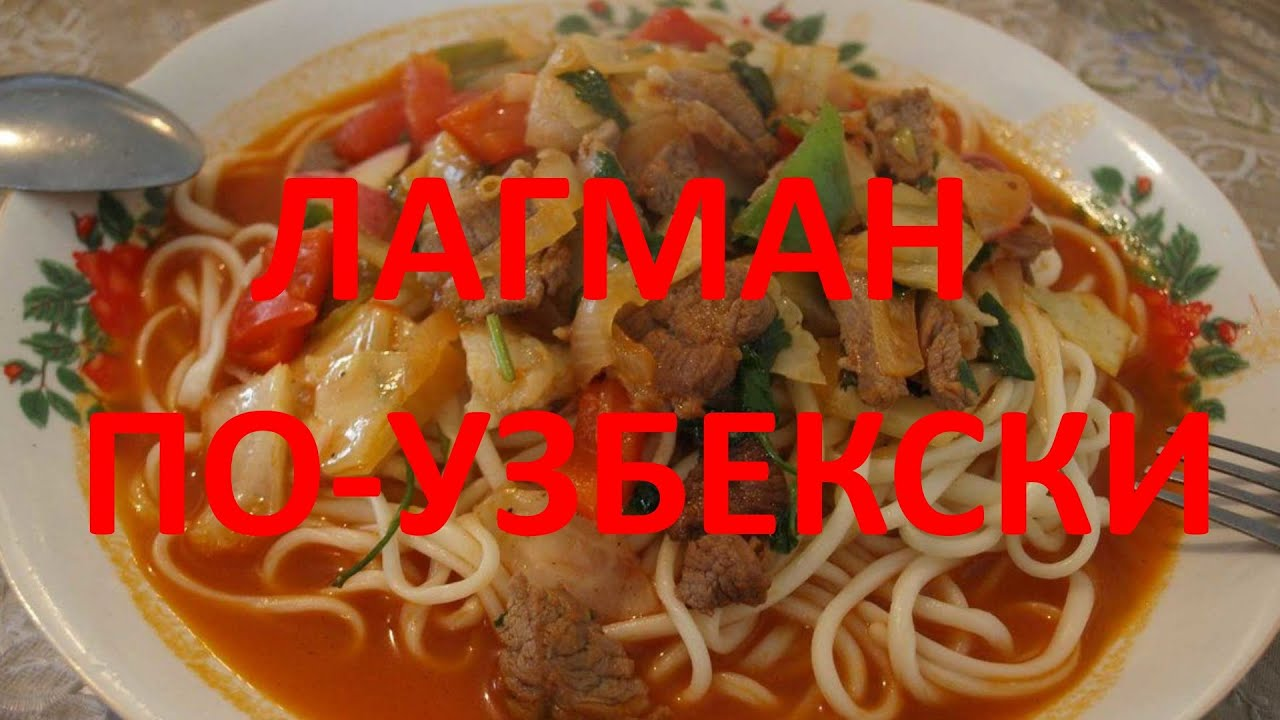 Рецепт рогаликов с повидлом на дрожжах с фото пошагово