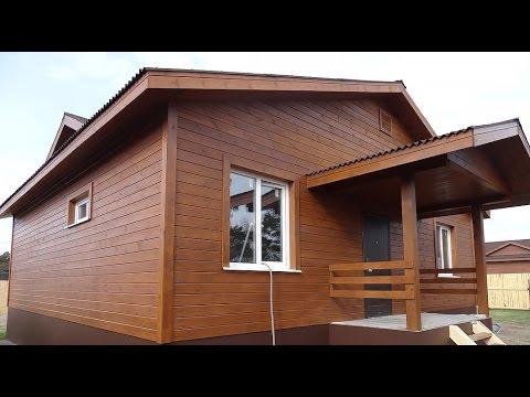 Как обшить имитацией бруса каркасный дом