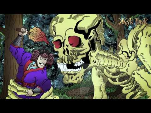 10 ЖУТКИХ СУЩЕСТВ из японской мифологии.  ЧАСТЬ 1.