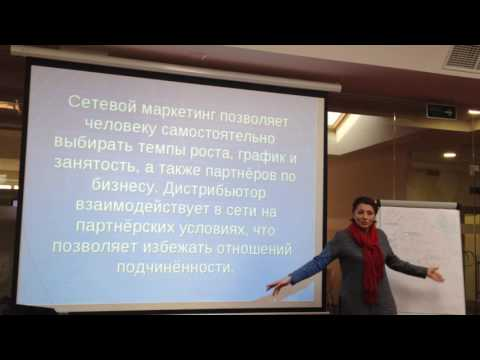 Почему млм-предпринимательство? История успеха Светланы Глазуновой, которая пришла из класич бизнеса