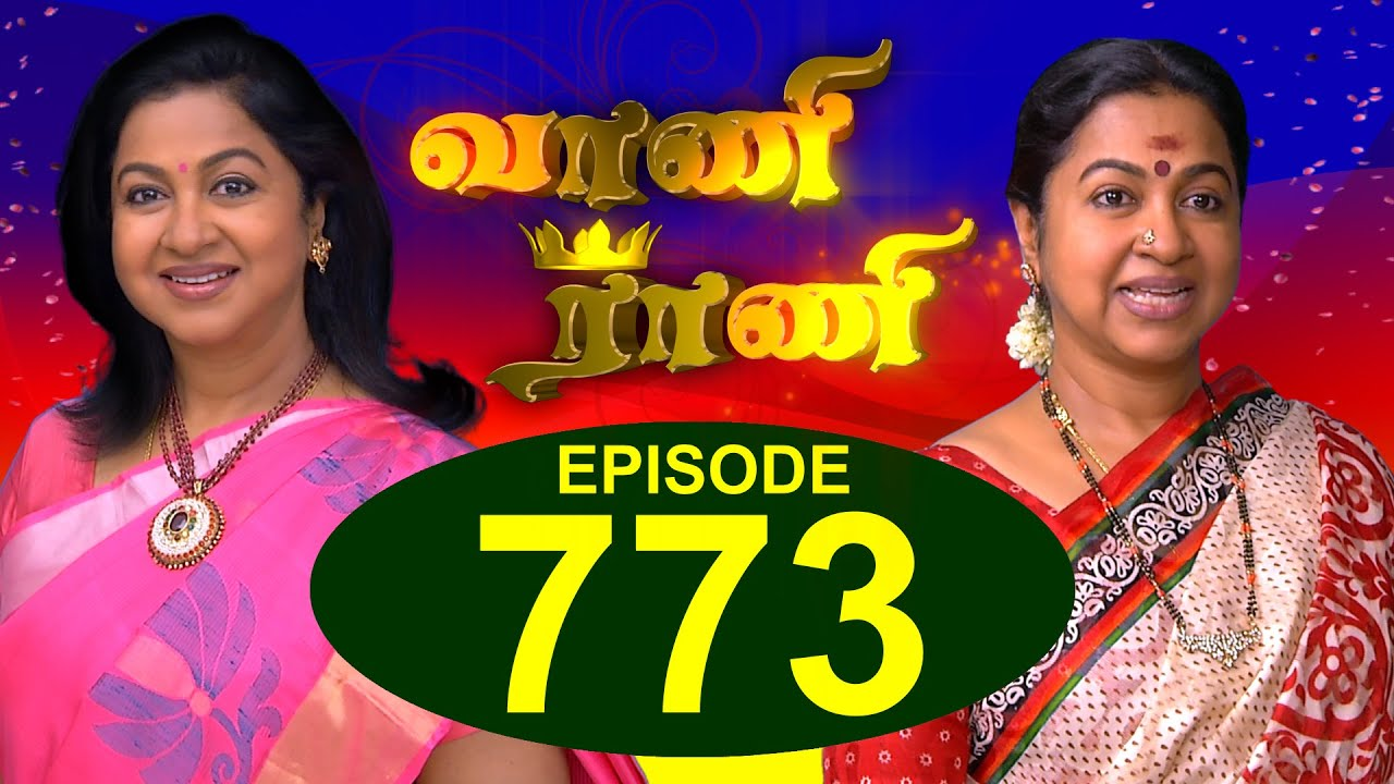 Vaani Rani - Episode 773, 08/10/2015