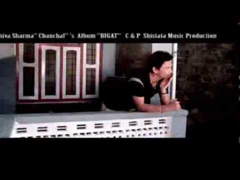 Chautarima Base Pani..song By Shworup Raj Acharya, Lyrics By Shiva Sharma Chanchal Album Bigat video