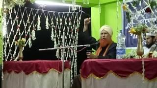 URS-E SYED SHAH GORIBULLAH BANGLA part2 WAZ BY MUFT-E AZAM BANGAL GOLAM SAMDANI REZVI...WB.INDIA