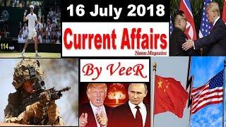 16 July 2018 - Current Affairs -The Hindu, PIB, Indian Express, Yojana, News- Nano Magazine- By VeeR