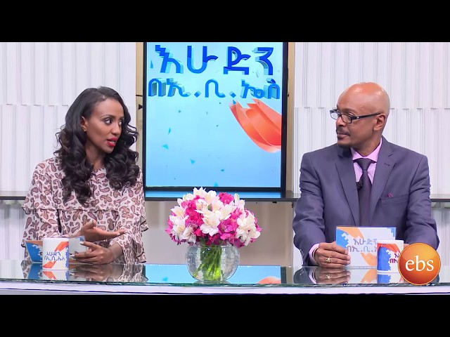 Sunday With EBS New Highlights June 03,2018
