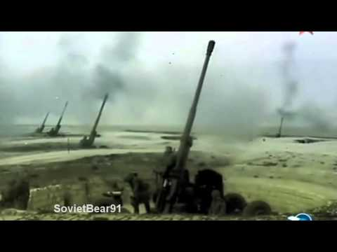 Soviet Artillery Tribute: World War II