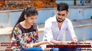 download lagu PHIR BHI TUMKO CHAHUNGA COVER  Arijit Singh And gratis