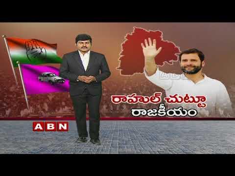 Special Focus on Rahul Gandhi's Telangana tour | ABN Telugu