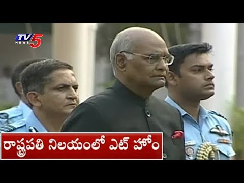 President Ram Nath Kovind Hosts At Home Reception | 9PM Prime Time News | TV5 News