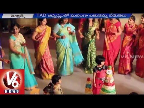 Bathukamma Celebrations in Denmark | Europe Bathukamma - V6 News