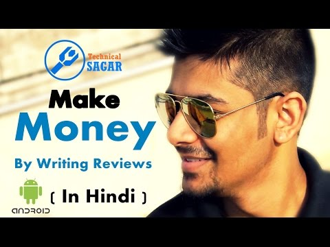 How to make unlimited money by Writing Reviews (In Hindi)
