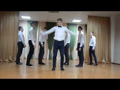 немножко ностальгии.танец парней.выпуск 2015-2016. танец парней. сш№14 г. Брест