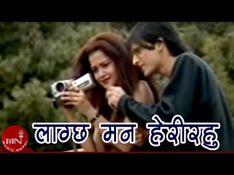 lagcha man herirahu by Aanand Karki