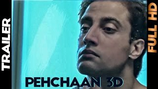 Pehchaan 3D - Pehchaan 3d - Trailer [2013] - [First Punjabi Movie in 3D] -  Upcoming Punjabi Movie