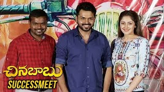 చిన్న బాబు మూవీ సక్సెస్ మీట్ | Chinna Babu Movie Success Meet | Karthi, Sayyeshaa, Sathyaraj