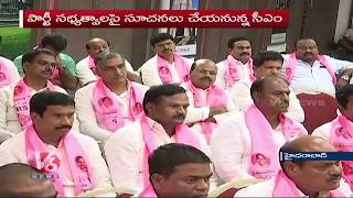 CM KCR Holds TRS State Committee Meeting In Telangana Bhavan
