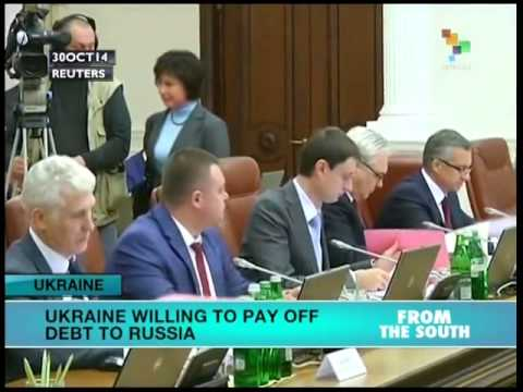 Ukraine willing to pay off gas debt to Russia