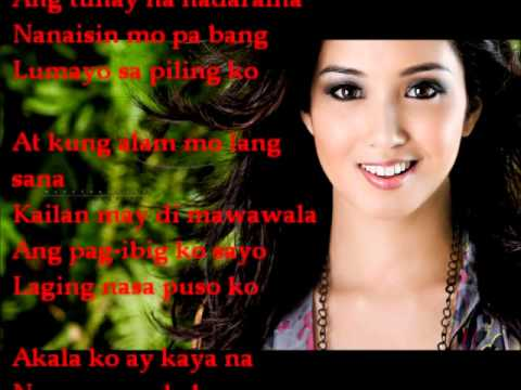 Opm Female Love Songs With Lyrics video