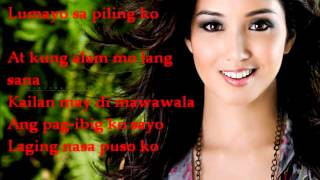 OPM Female Love Songs with Lyrics
