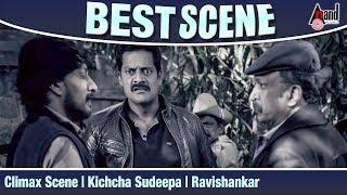 Kotigobba 2 Movie | Climax Scene | Kichcha Sudeepa | Ravishankar | Chikkanna | Nithya Menen