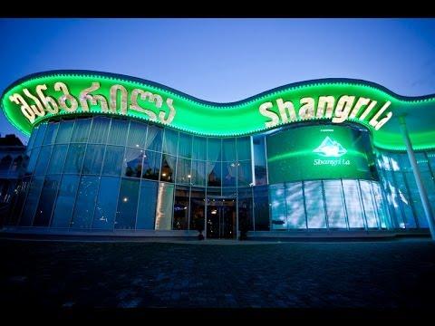 Шихирман нелля-казино шангрила москва игровые аппараты в красноярске