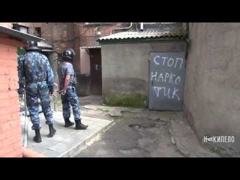 Война с наркоточками и «наливайками» в Харькове продолжается