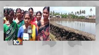 Illegal Fish Ponds | West Godavari | Update | AP