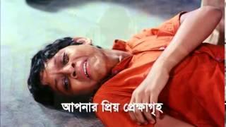 Akash Koto Dure Promo 2
