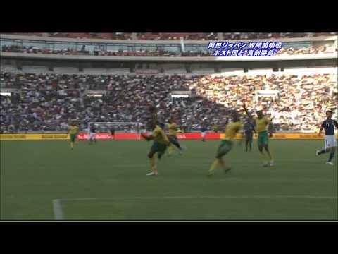日本vs南アフリカ South Africa - Japan Highlights ハイライト 09.11.14
